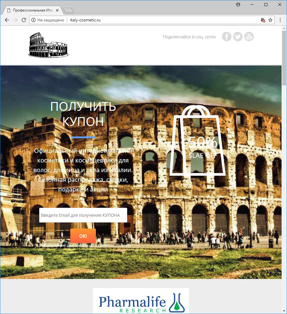 Официальный интернет магазин Итальянской косметики и космецевтики для волос, лица и тела. Сезонная распродажа, скидки, подарки и акции